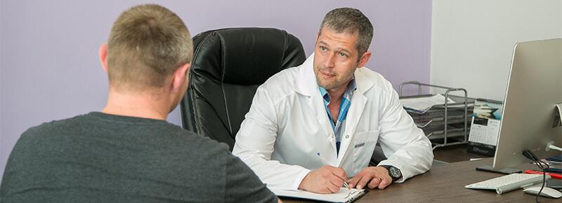 Лечение наркомании во владикавказе на наркологии новотроицка